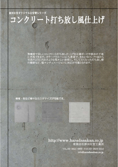 20130621_