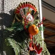 お正月のお飾り 中央にボンタン