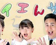 NHK Eテレのちょっとだけ科学の番組、すイエんサーに当社の中島さんが出演