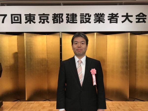 第67回東京都建設業者大会で優良建設業者として表彰されました