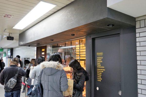 洋菓子店、黒のモールテックス仕上げ。