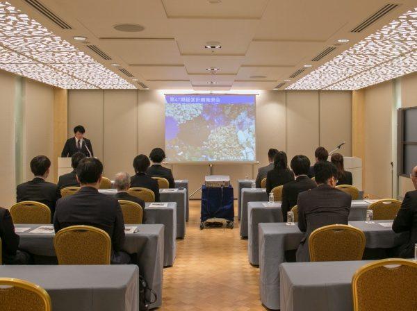 2018年度 原田左官工業所 経営計画発表会