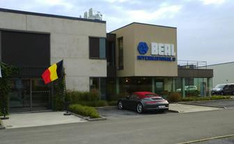 ベルギーBAEL社での研修