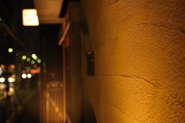 外壁部分。塗り壁の暖かさがとても美しいです。