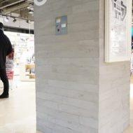 うづくり木目調モルタル 都内の商業施設での施工例