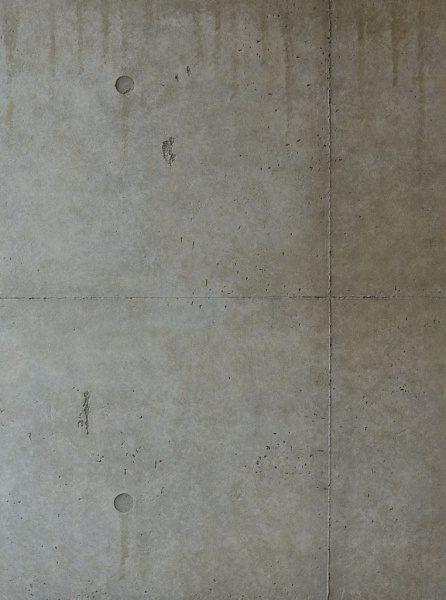 石膏ボードの上にコンクリート打ち放し風仕上げを施した壁エイジング塗装