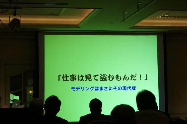 blog_sakannnomiraidentoutokakushin_04