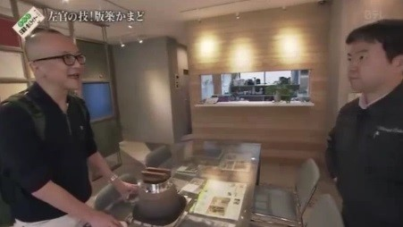 blog_hantikukamado_03