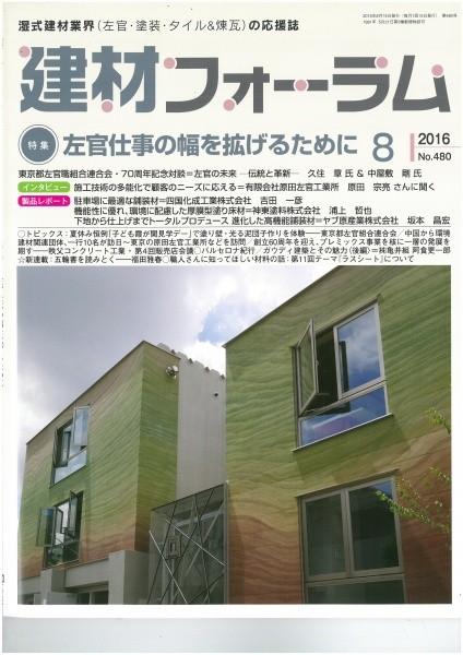 blog_kenzaifo-ramu_01