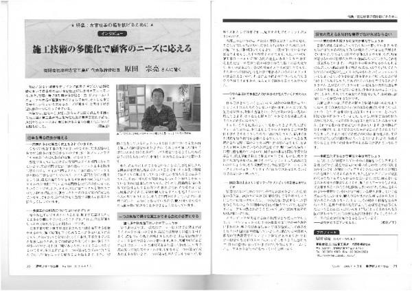 blog_kenzaifo-ramu_02b