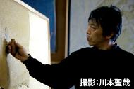blog_monodukuritakumi_03