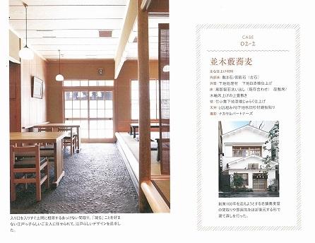 blog_siagedezainkyuukyokugaido_02