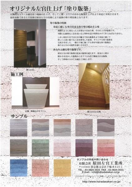 blog_201609_04