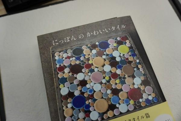 blog_sakanlibnipponkawaiitairu_03