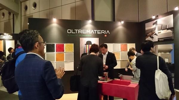 オルトレマテリア OLTREMATERIA 大阪リビング&デザイン展の模様 色々なサンプル見本
