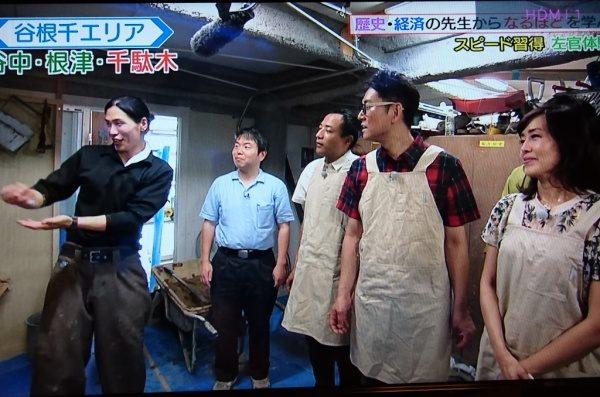 テレビ東京「なるほどストリート」
