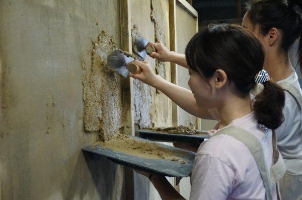 東京で土壁を塗ろう! 左官体験