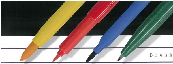 ペンとマーカー4種類、色も別々