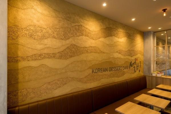 原宿ソルビン塗り版築壁画像3