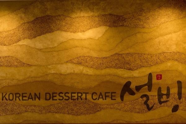 原宿ソルビン塗り版築壁画像7