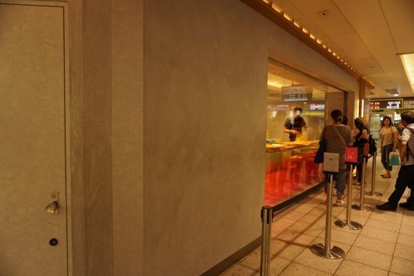 モールテックスショップ外壁
