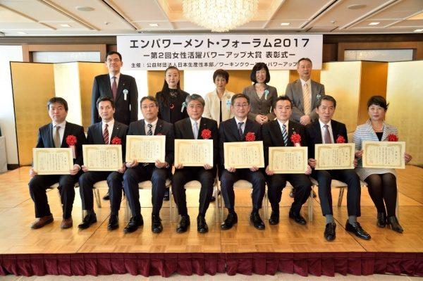 授賞式の記念写真 左手前方が代表の原田