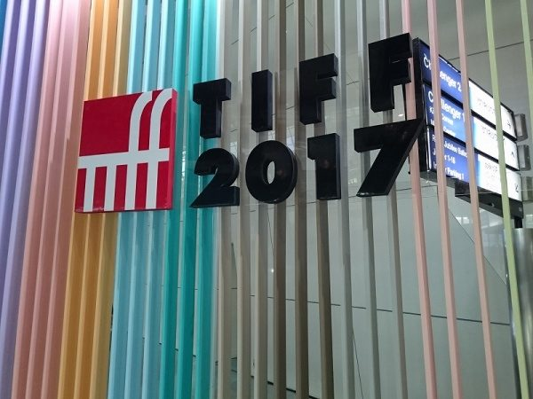 タイ展示会TIFF