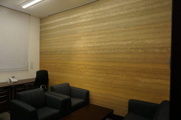 オフィスの応接室に版築仕上げをしました