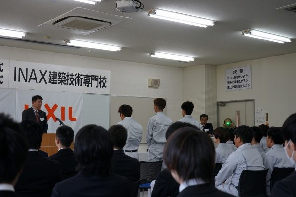 INAX建築技術専門校入校式の模様 中央に原田左官の訓練生