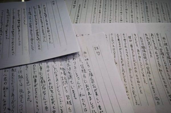 後日に生徒さんたちからお手紙をいただきました