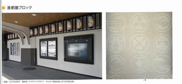 両国の江戸NORENの特殊校倉仕上げ、左が外観壁面、右が紋の入った校倉仕上げの壁アップアングル