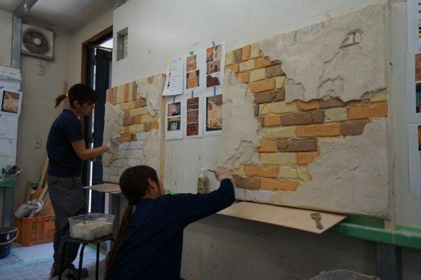 ギルトセメントさんのモルタル造形講習会に参加しました