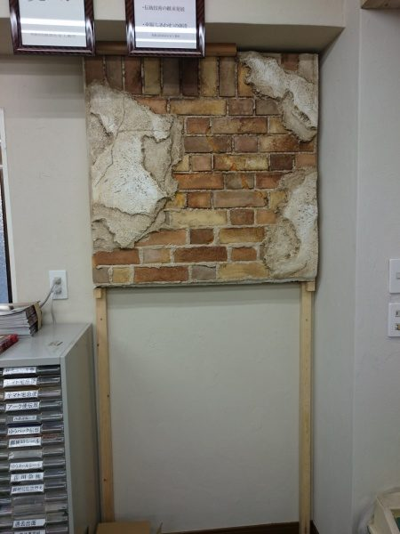 今回の講習で製作した壁は会社に持ち帰って飾ってあります。