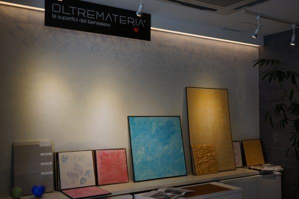 サカンライブラリーで展示中のオルトレマテリア
