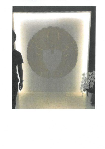左官レリーフ家紋一つ目の案