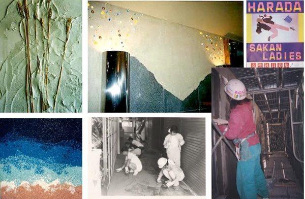 30年前、取り組み始めた当初の女性職人さんと施工した現場写真