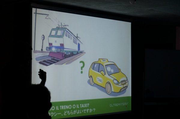 交通手段に例えて、電車ではなく、タクシーのようなサービスを目指しています