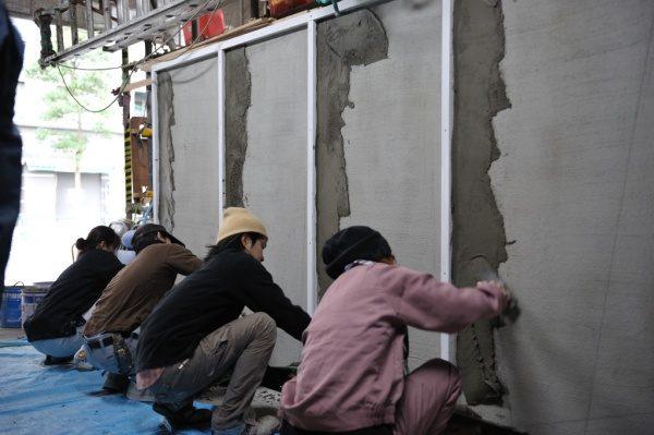見習工 塗り壁トレーニング
