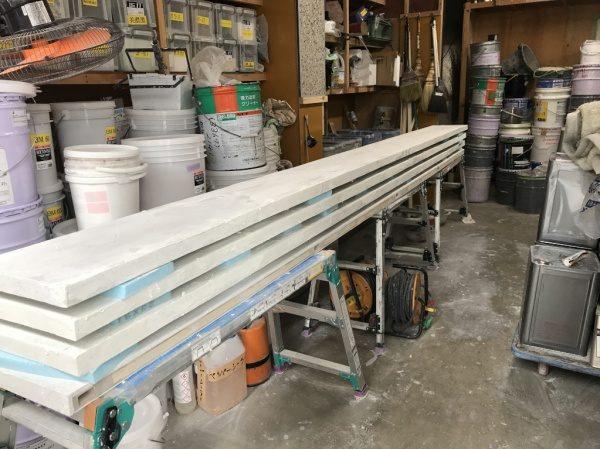 ビールストーン 長い棚板に塗り付け