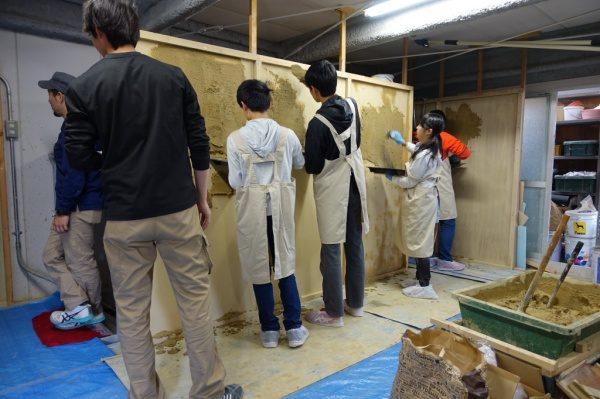 仙台中学校 塗り壁体験
