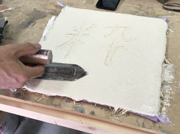 初開催!漆喰作りから学べる左官体験