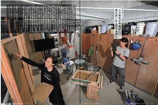 雑誌 AERA 師匠と弟子