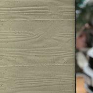 うづくり木目モルタル - ファザード 白モルタル仕上げ