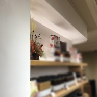 漆喰 お店の壁面に施工