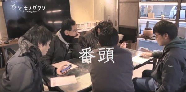 NHKひとモノガタリ 番頭について
