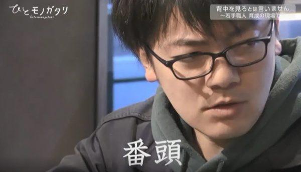 NHK ひとモノガタリ 原田左官 江口克利