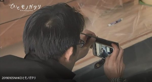 NHK ひとモノガタリ