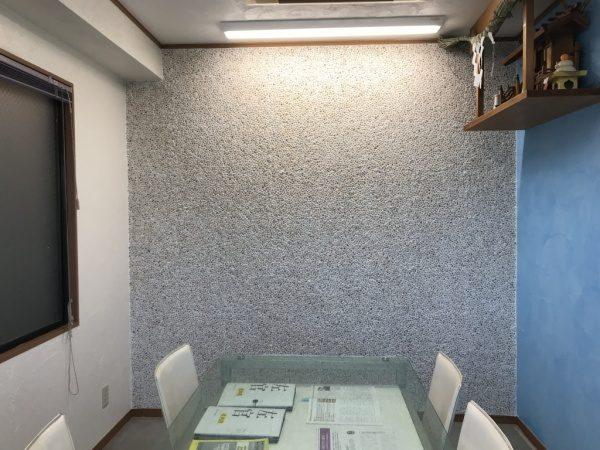 台湾の洗い出しネット施工 703三采石
