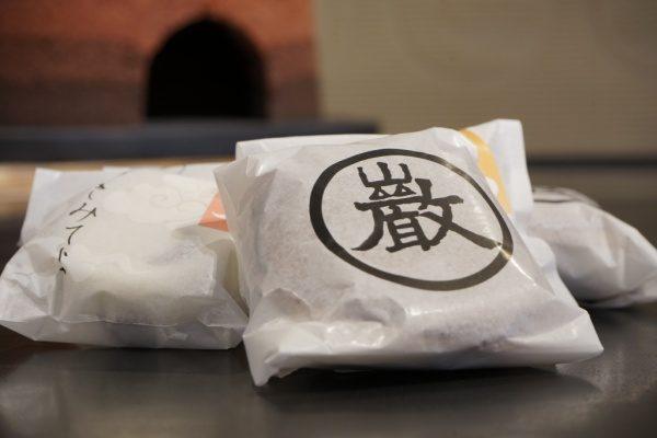 巌邑堂どらやきのパッケージ