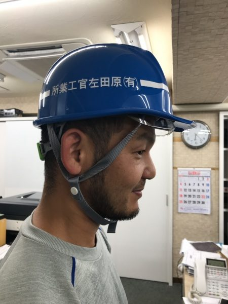 保護シールド付きヘルメットを装着した男性、シールドを上げた状態